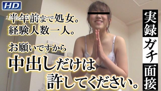 最新のガジチンガール! Gachi766美菜レコードガチ顔40