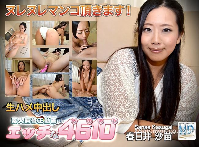 The latest H4610 ori1291 Kasugai Sanae Sanae Kasugai