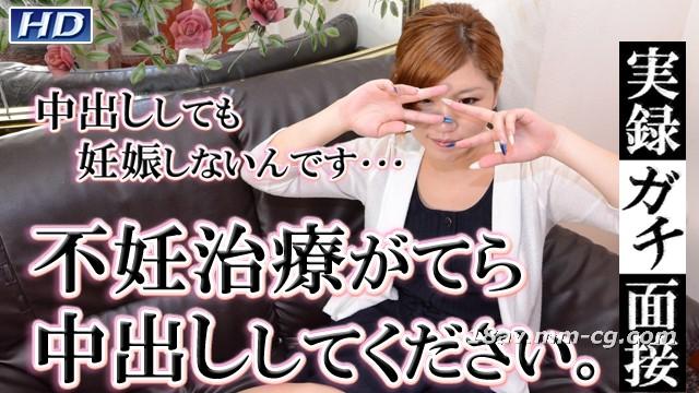 最新ガチン母!gachi775纪香レコードガチ顔44