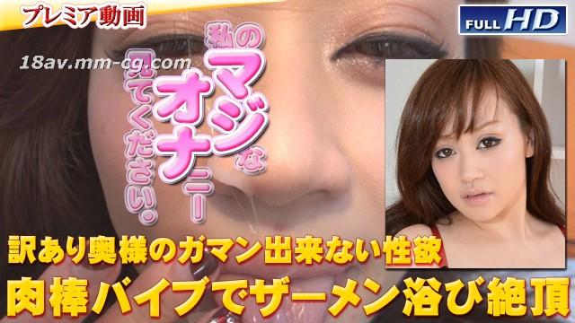 最新gacnin娘! gachi252 別刊MAJIONA 76