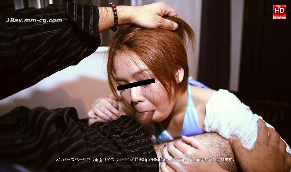 The latest mesubuta 141013_814_02 femdom wishes, celebrity wife