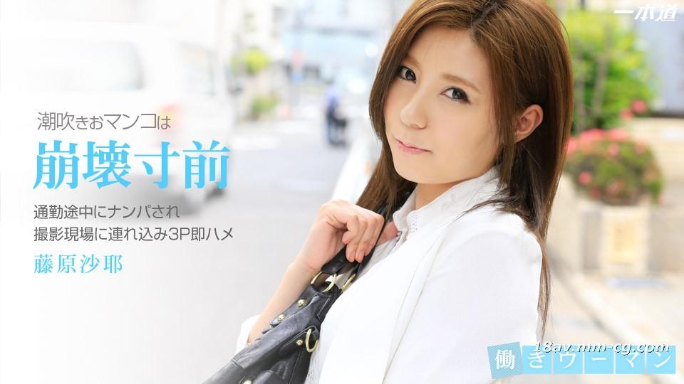 The latest one 102314_908 Fujiwara Saya 3P clear OL