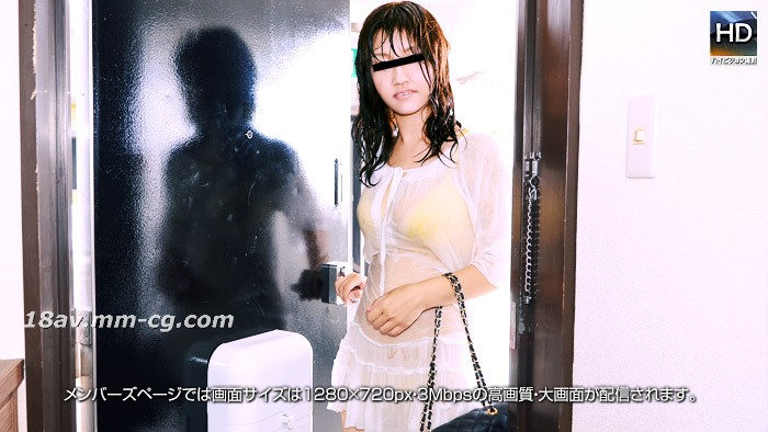 The latest 1000 people 斩 141121 wet daughter 6 class wet visit