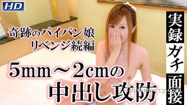 The latest gachin mother! gachi787 record gachi face 48