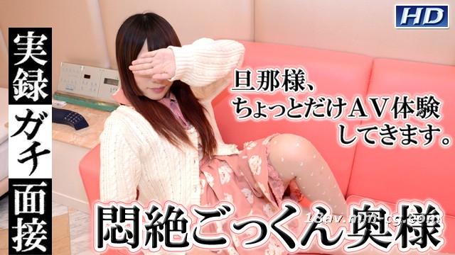 最新のガジにゃん!gachi797早智子記録されたガチ顔50