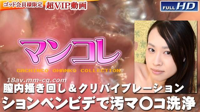 The latest gazichin! gachig193 Asuka Do not publish the US Bao close-up 94