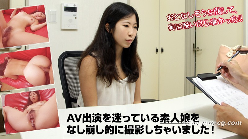 最新heyzo.com 0735素人娘AV公演演習 - ぷティアン