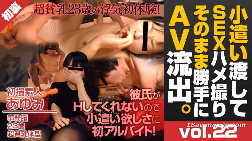 The latest xxx-av 21794 early in the early days, the first experience of the poor daughter