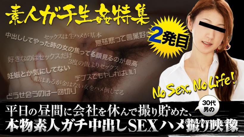 最新xxx-av 21795マイコレクション画像10連発、素人セックス動画SEX画像NO.02