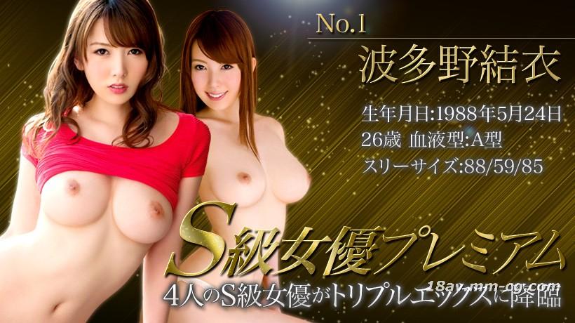 The latest xxx-av 21800 Hatano knots S-class female eugenics SEX 50 hair