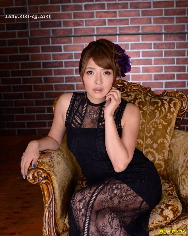 Latest Kaeichi ratio 102914-723 best foamy story Vol. 22 Matsunaga Chieri