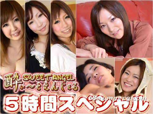 The latest gachin mother! 4037273 SWEET angel special article 5 hours Part6-2