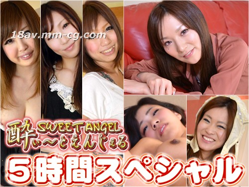 最新ガチン母!4037273 SWEET天使特集5時間Part6-5