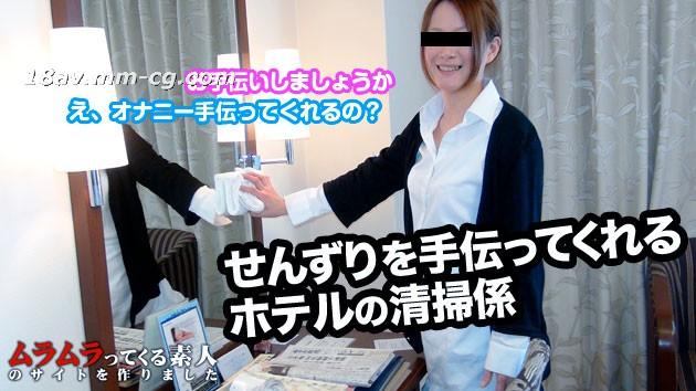 Latest muramura 120414_164 Hotel's cleaning beauty Shimada