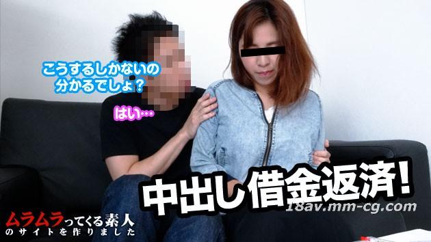 The latest muramura 120614_165 owe money to repay the mother, return money to enjoy the two mistakes Yoshioka love