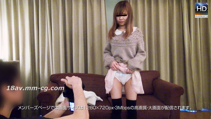The latest mesubuta 141229_892_01 false interview with smudged fashion women