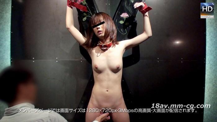 The latest mesubuta 150128_904_01 俺之女57 My toys Chuanbe Tomoko