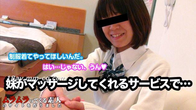 Latest muramura 011715_179 girl requests JK role playing