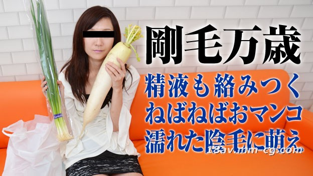 The latest pacopacomama 012415_336 persuaded the housewife 12 rumors in the hard-haired mature woman Morimoto Yoko