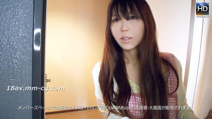 最新のmesubuta 150204_907_01は新聞主婦によって侵害されました