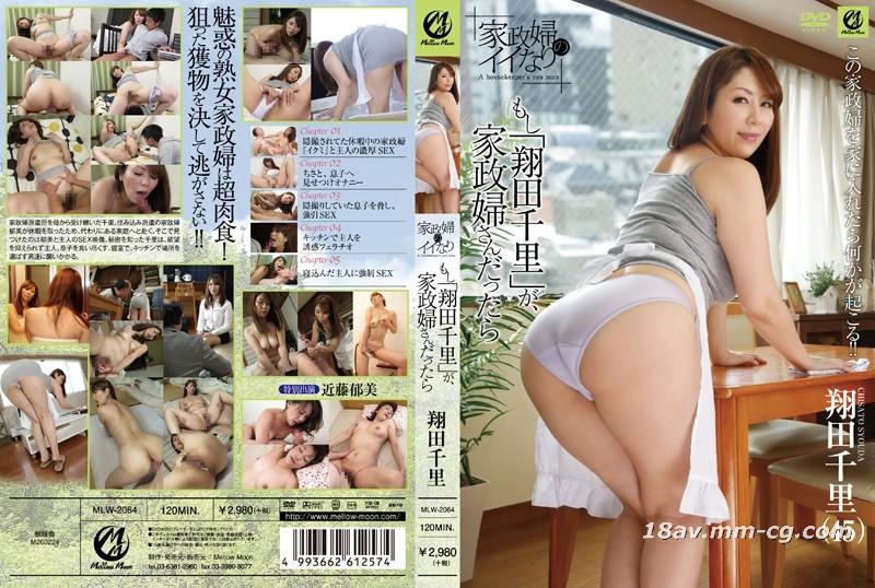AV housekeeping woman Xiangtian Qianli