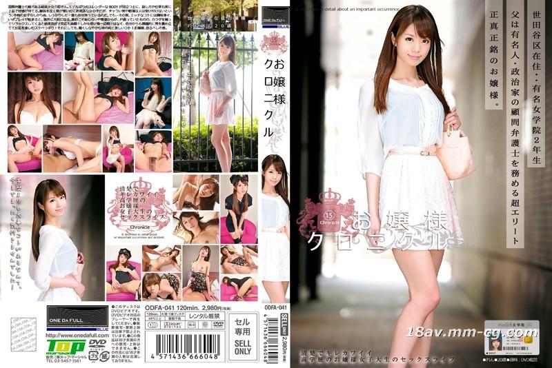 Miss Qianjin Note 15 Aizawa Love
