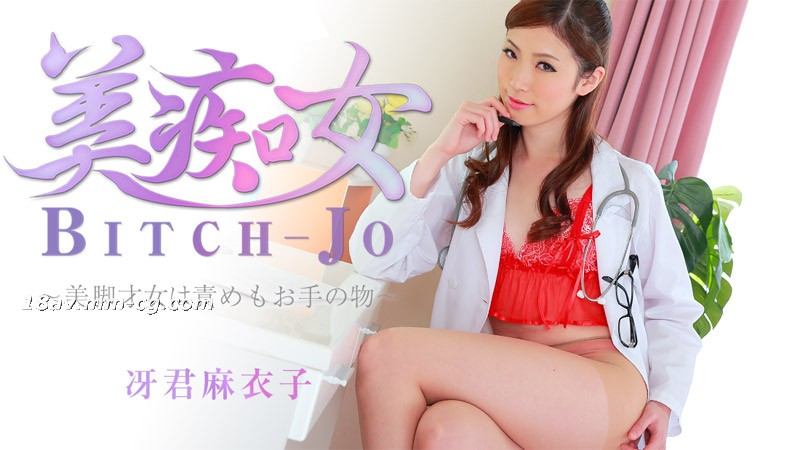 Latest heyzo.com 0863 Beautiful Woman Beautiful Woman