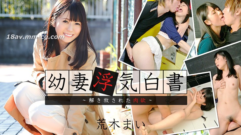 The latest heyzo.com 0894 young wife floating book white book liberation sensuality