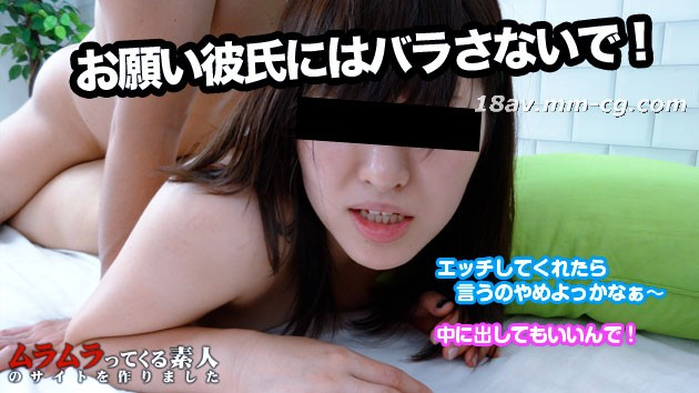 Latest muramura.tv 051415_229 Friends come home to volunteer each other Yamada