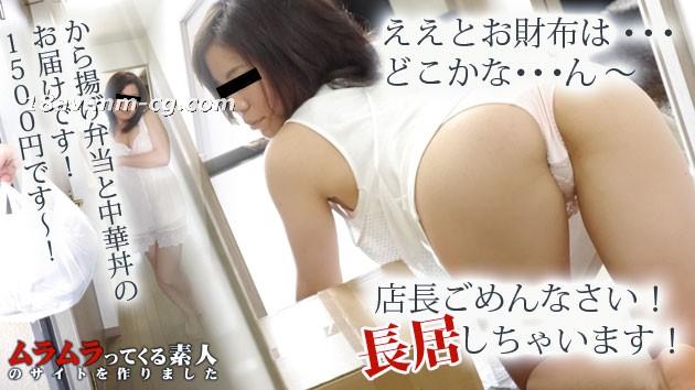 最新のmuramura.tv 070915_253店長の優遇ケア暁涼子