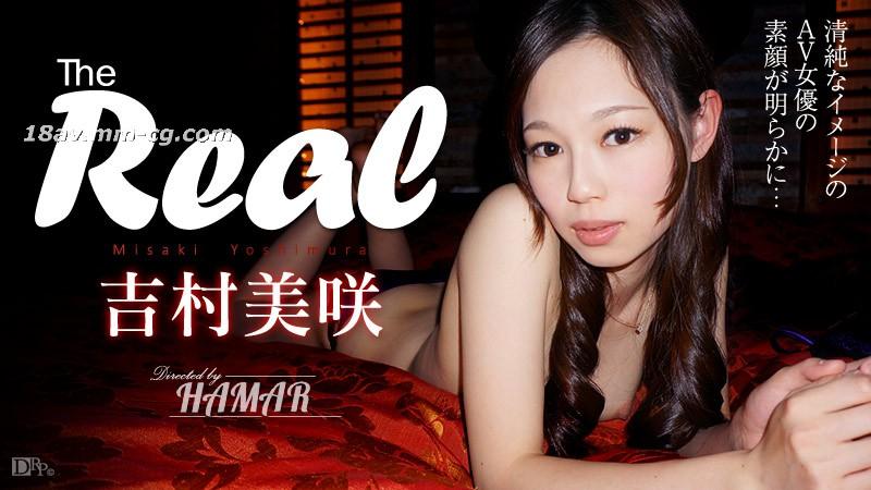 The latest Caribbean 051315-876 AV actress SEX by HAMAR 10 Former editor Yoshimura Mi