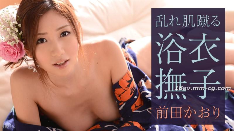 Latest heating ratio 052615-885 Yukata Ayako Maeda Kaori
