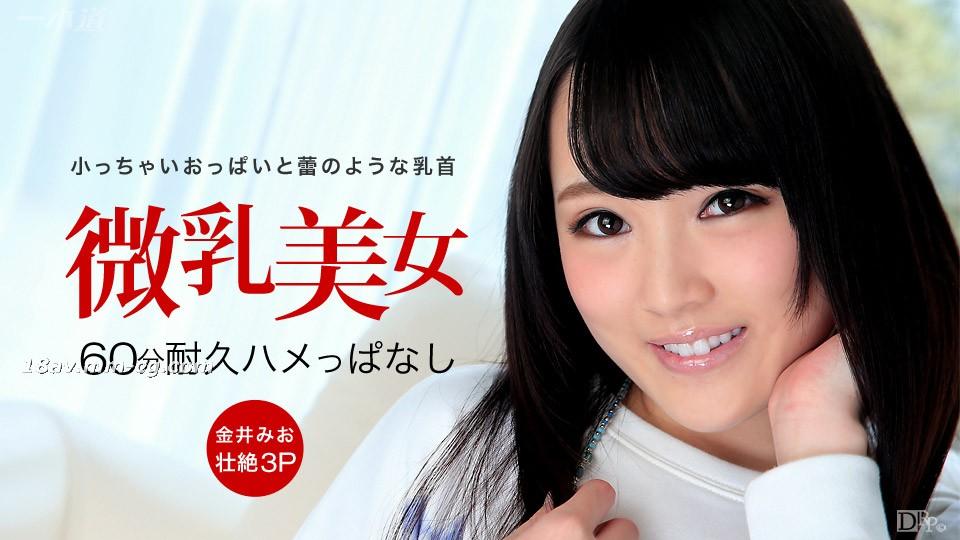 The latest straight road 061315_097 The best amateur Kanai Mio