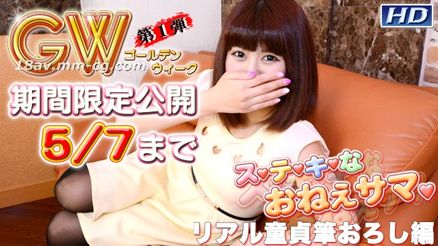 The latest gachin daughter! Gachi849 Yuka 甜姐 兒 14 part