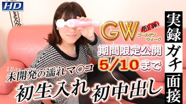 Gachi 852 g gachin interview 62 瑛 面 接