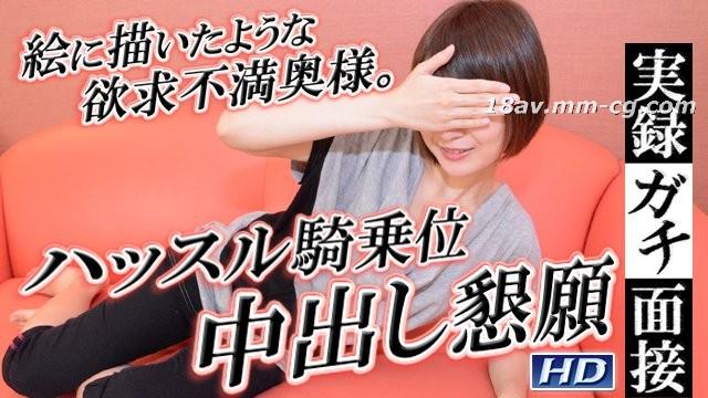 最新ガチン母!gachi885実記録顔72純子