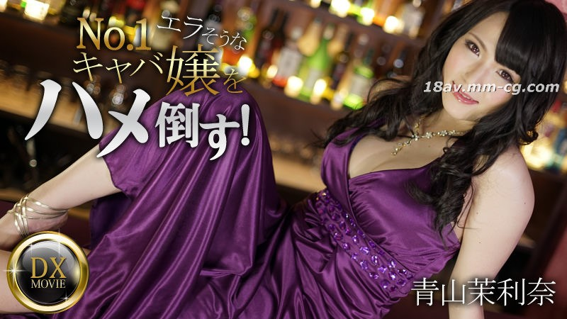 The latest heyzo.com 0913 is looking for a wine girl.