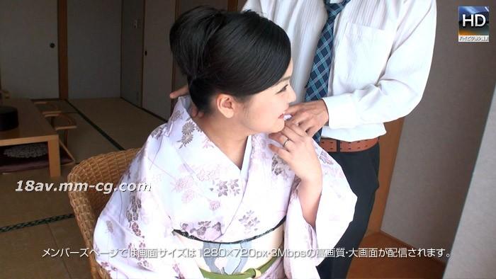 Latest mesubuta 150304_918_01 kimono busty mistress Zenggenzaki Sakura