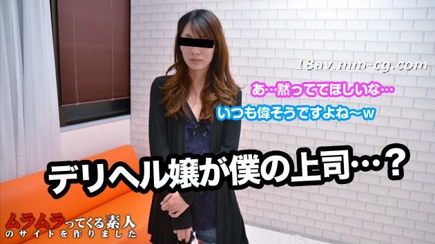 Latest muramura 030515_200 company new female boss Nakano Eri