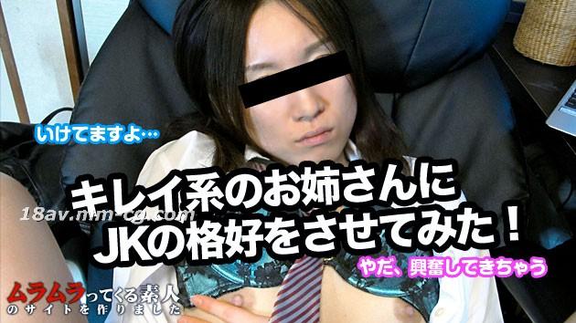 最新のムラムラ032115_207绮丽的姐姐泡妞本桥司