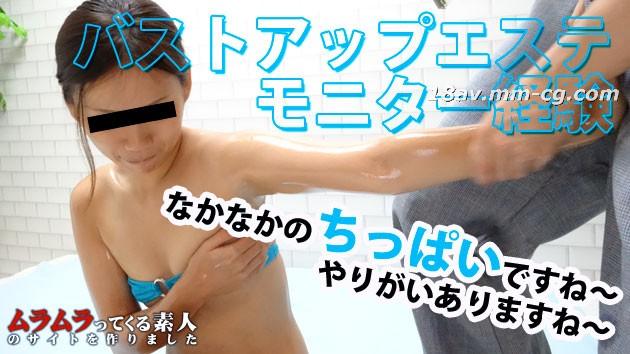 最新muramura 081815_270 貧乳惱解決 大塚 Keiko