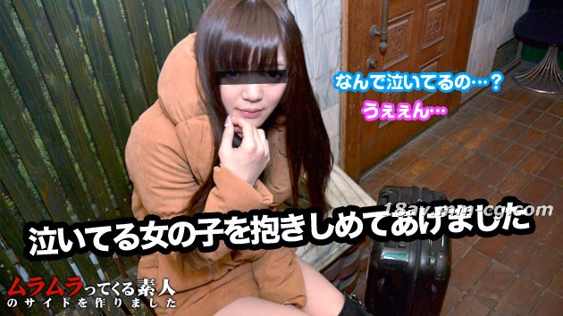 Latest muramura.tv 043015_223 Street crying woman White Rock