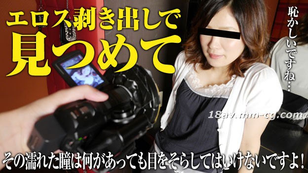 The latest pacopacomama 071715_454 confused sight unique charm wife Murata Shiho
