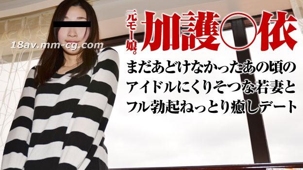 Latest pacopacomama 080115_464 Married Manabe Saeko