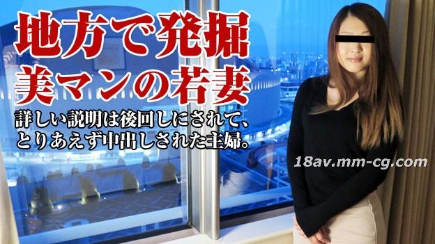 The latest pacopacomama 082815_480 Ayu Waka Nikaido Yurisha