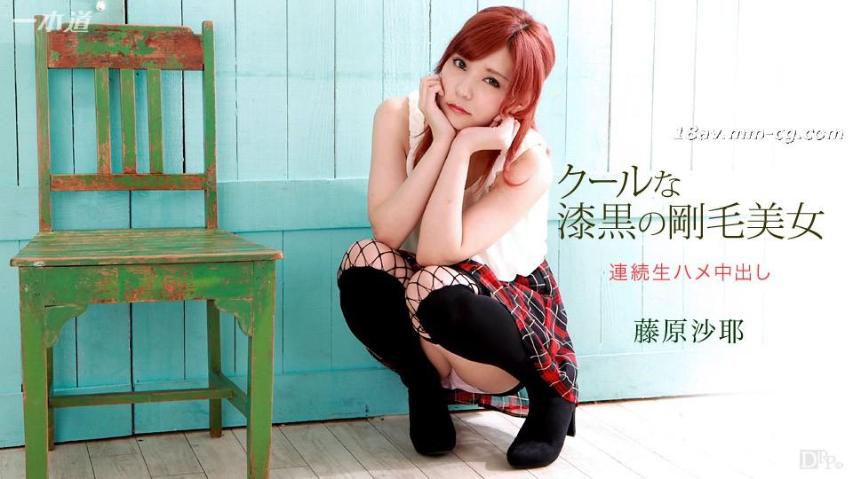 The latest one, 030415_038 Yu Yusan, the most popular girl, Fujiwara Saya