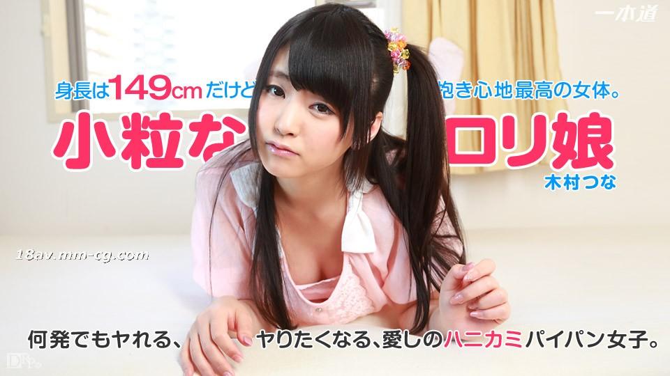 最新のもの050115_071スリーショットヘアの女優木村マグロ