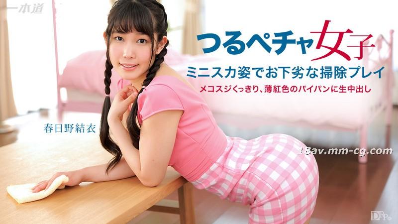 The latest straight road 050815_076 Yui Kasugano Yui life Kasugano Yui