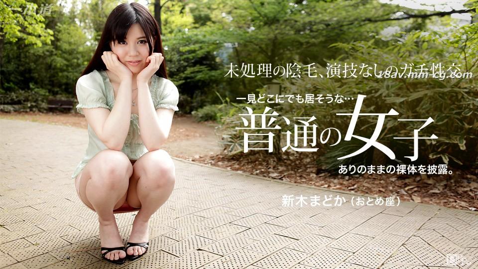 The latest one straight 072215_119 上 上 上 素 人 Amateur Shinki Madoka