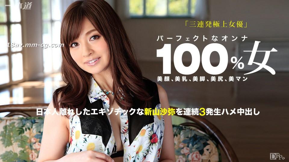 女性の上司Xinshan Shami上の最新のもの082815_143ゆうゆう3つの連続した毛